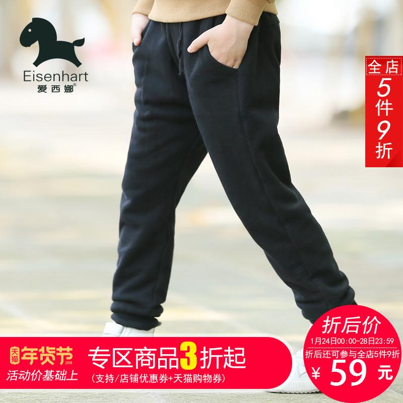 爱西娜童装男童运动裤7宝宝加厚裤子冬装保暖儿童休闲裤长裤纯棉