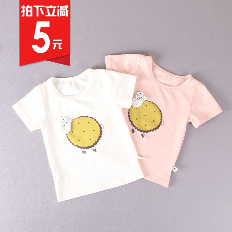 2018夏新款童装中小儿童T恤卡通图案打底衫男女宝宝短袖纯棉T恤潮