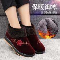 防滑老人棉鞋女加绒奶奶鞋布鞋女老北京冬季保暖鞋老年人妈妈棉鞋