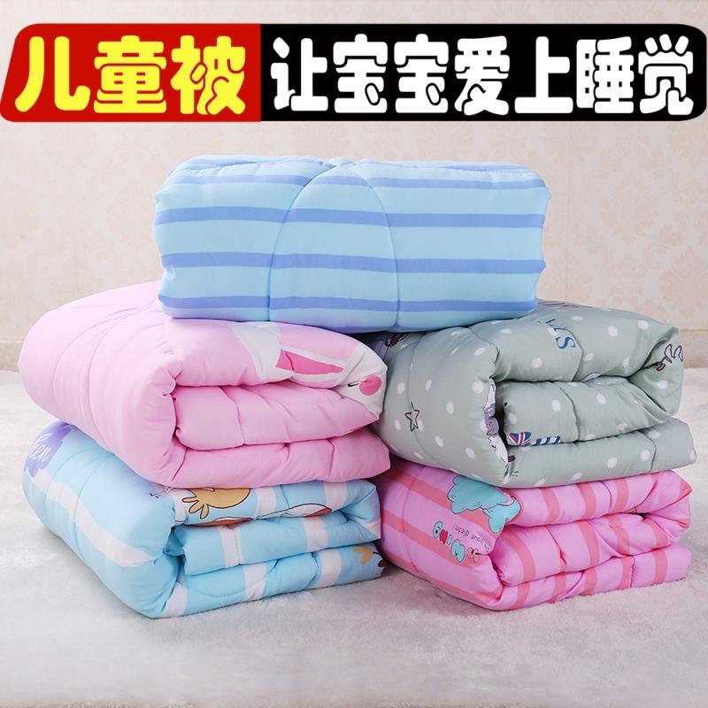 天天特价婴儿被子新生儿童棉被纯棉可机洗加厚秋冬季幼儿园盖被