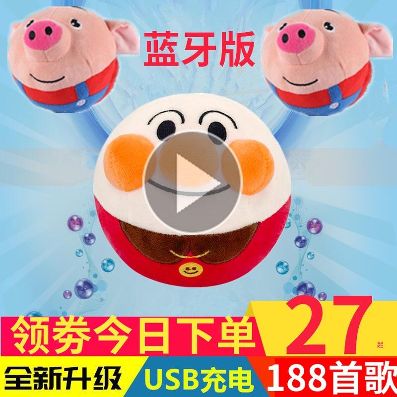 面包超人跳跳球会说话的小驴跳跳猪海草猪网红婴儿童抖音玩具女孩