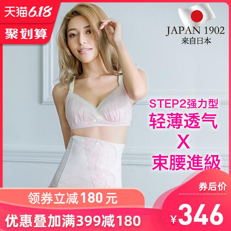 产妇束缚带日本犬印本铺二阶段孕妇刨妇产顺产月子收腹带透气薄款