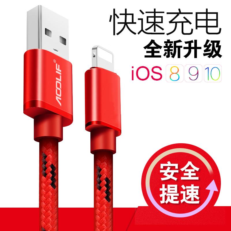奥利弗苹果数据线iPhone6手机7plus快充6s充电线器5六6P加长2米5s