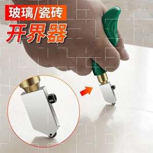 , Cut round glass cutter glass cutter household cutter tool manual. Tile glass cutting