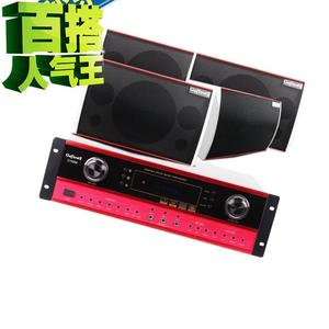 Sing yyou W6 dance room sound a ring set / karaoke speakers gym audio and video appliances KTV /