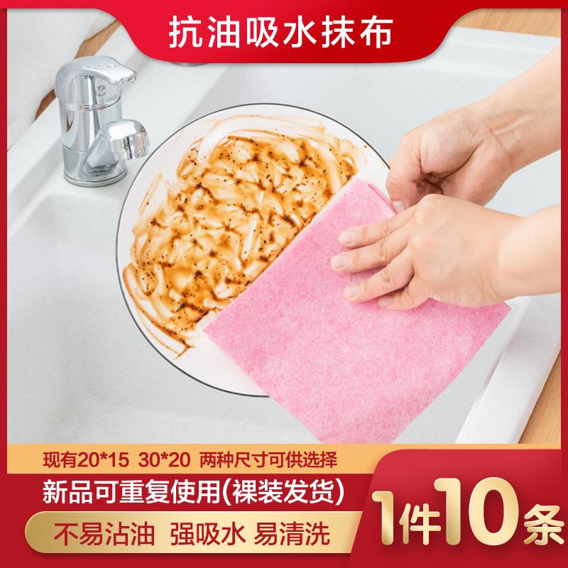 MOSUE 家用吸水抗油抹布 厨房洗碗巾擦碗布洗碗布 家务椰壳清洁