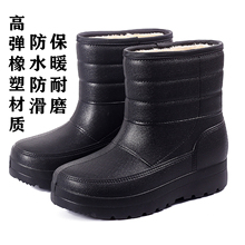 加绒雪地靴防滑保暖防tp7雨靴学生okVA一体鞋厨房洗衣工作鞋