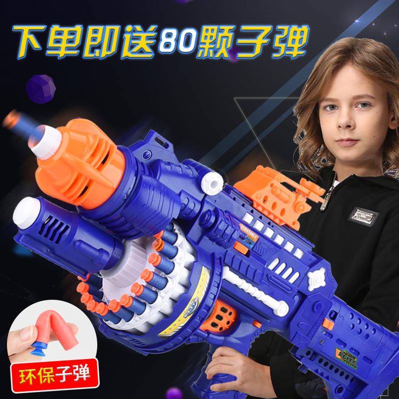 儿童电动连发玩具枪软弹枪男童软蛋子弹狙击抢手枪男孩吸盘4-56岁