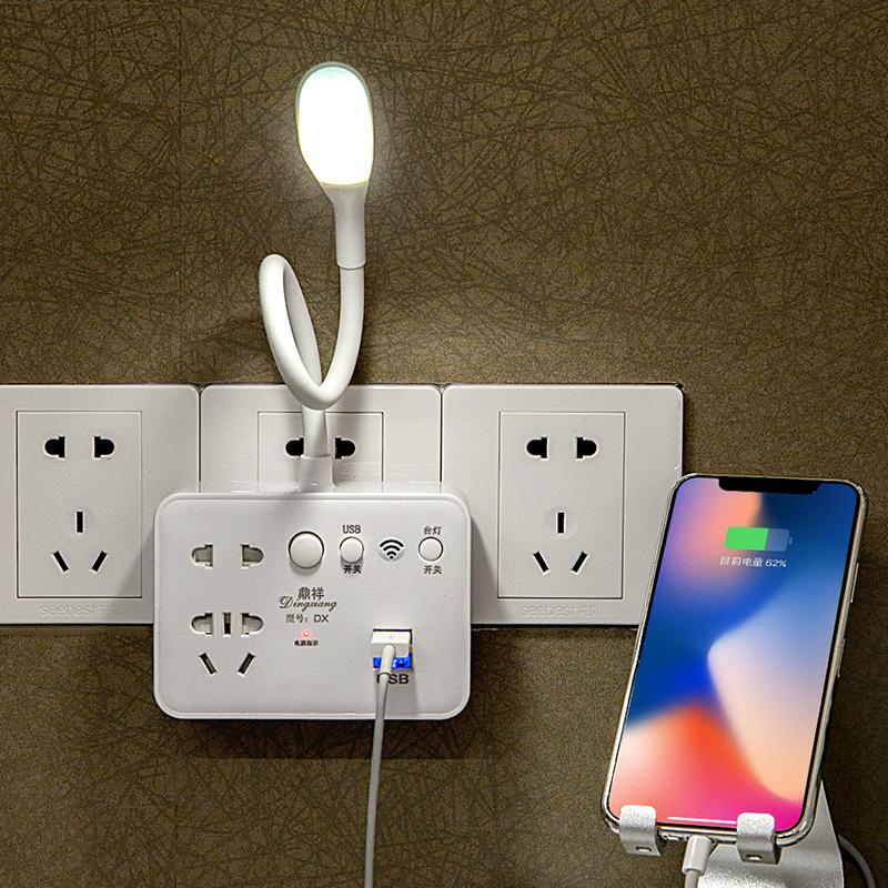 智能插排插座台灯遥控LED护眼灯节能卧室小夜灯插头转换器学生宿舍无线接线板多功能USB手机充电家用拖线板