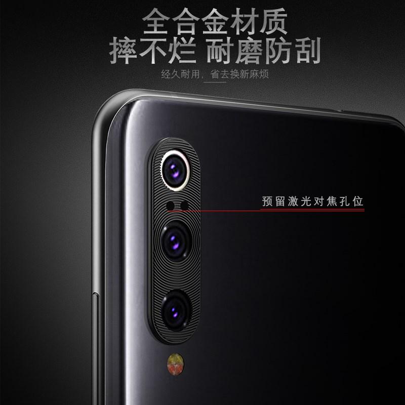 小米9镜头膜9se摄像头保护圈小米9镜头钢化膜后背贴膜九手机配件