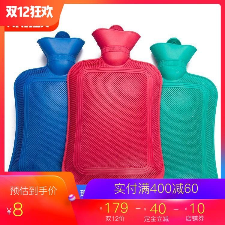 【500-2000毫升】橡胶注水热水袋  暖手脚袋可拆洗布套暖宫宝水袋