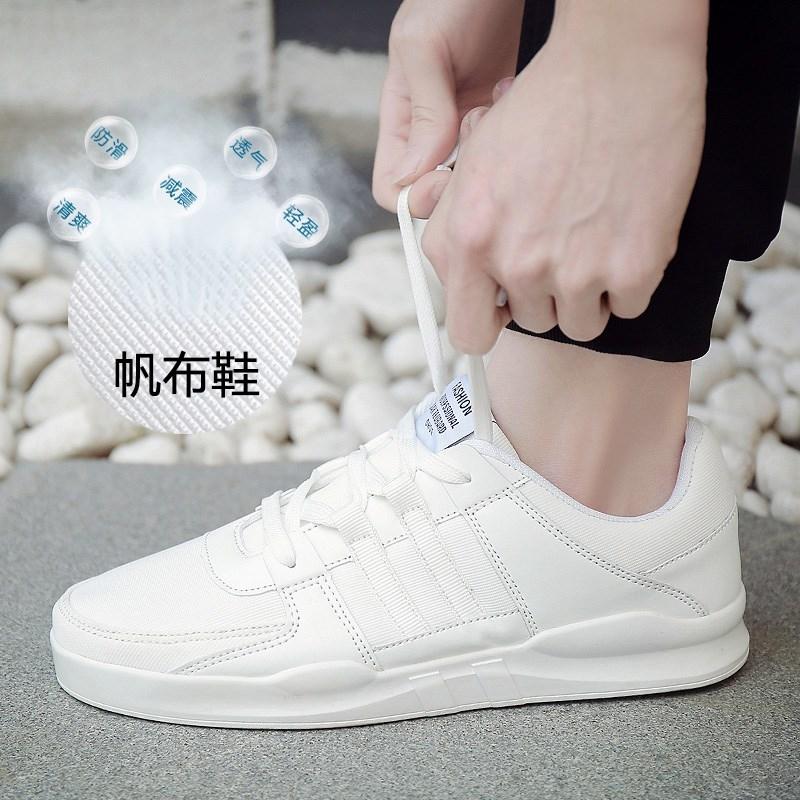 潮牌2019秋季新款帆布鞋男士百搭运动休闲板鞋透气时尚平底小白鞋