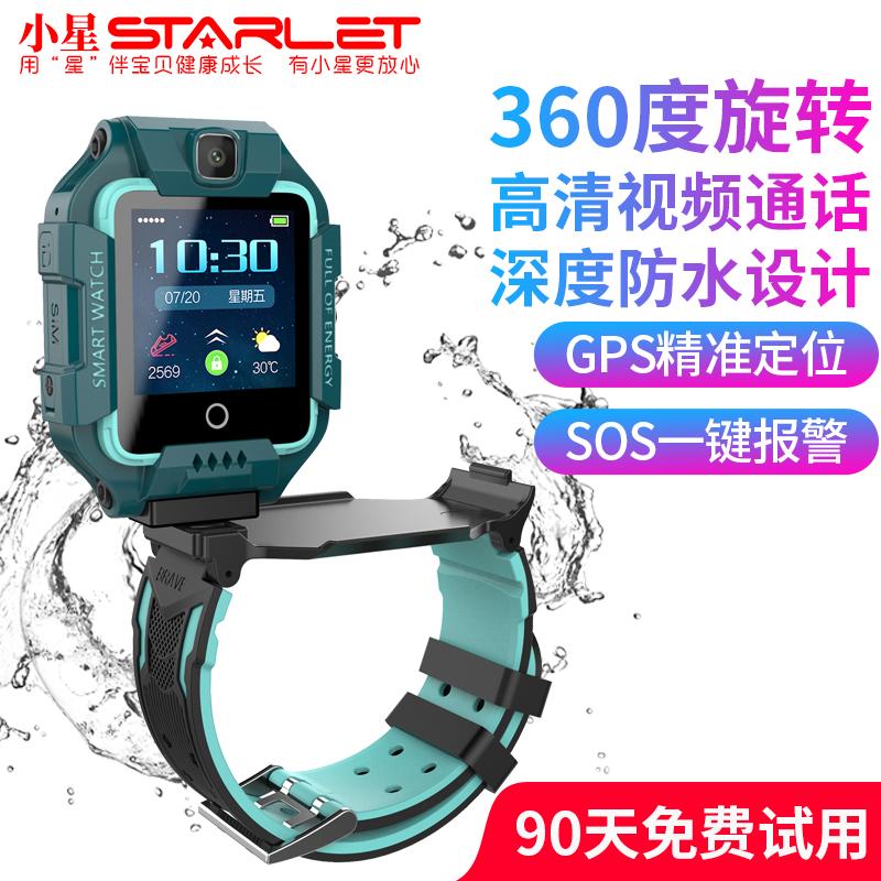 小星Starlet电话手表儿童小学生初中生4g全网通智能防水防摔男女孩天才360度GPS定位适用安卓小米华为手机