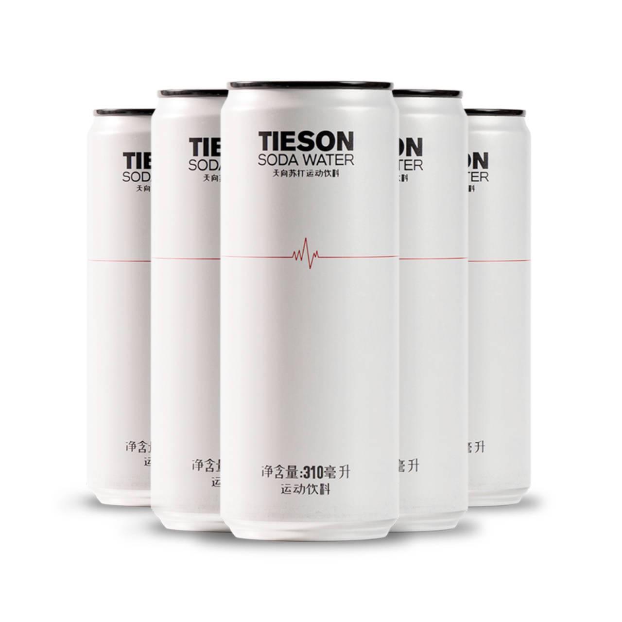 Tieson天向白罐西柚味功能运动饮料补充弱碱电解质水310ml*6罐箱优惠券