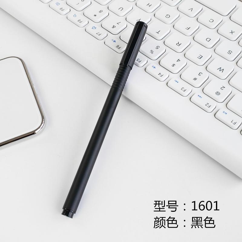 晨光金属笔中性笔0.5mm黑水笔签字笔商务笔刻字定制logo企业水笔学生商务礼品定制磨砂金属笔杆办公用品文具