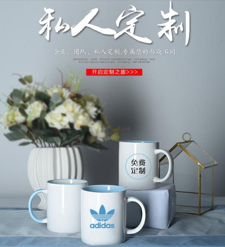 个性红色订制创意陶瓷马克杯logo刻字创意杯茶杯商标私人定制订做
