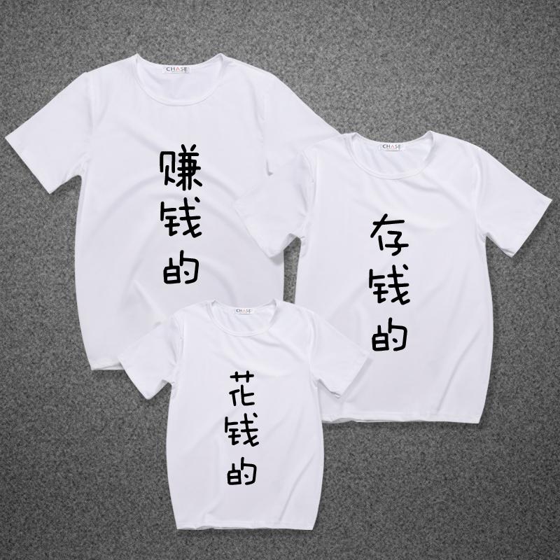 柔软短袖制作照片 t恤女装印字透气个性情侣装logo男生男女订制