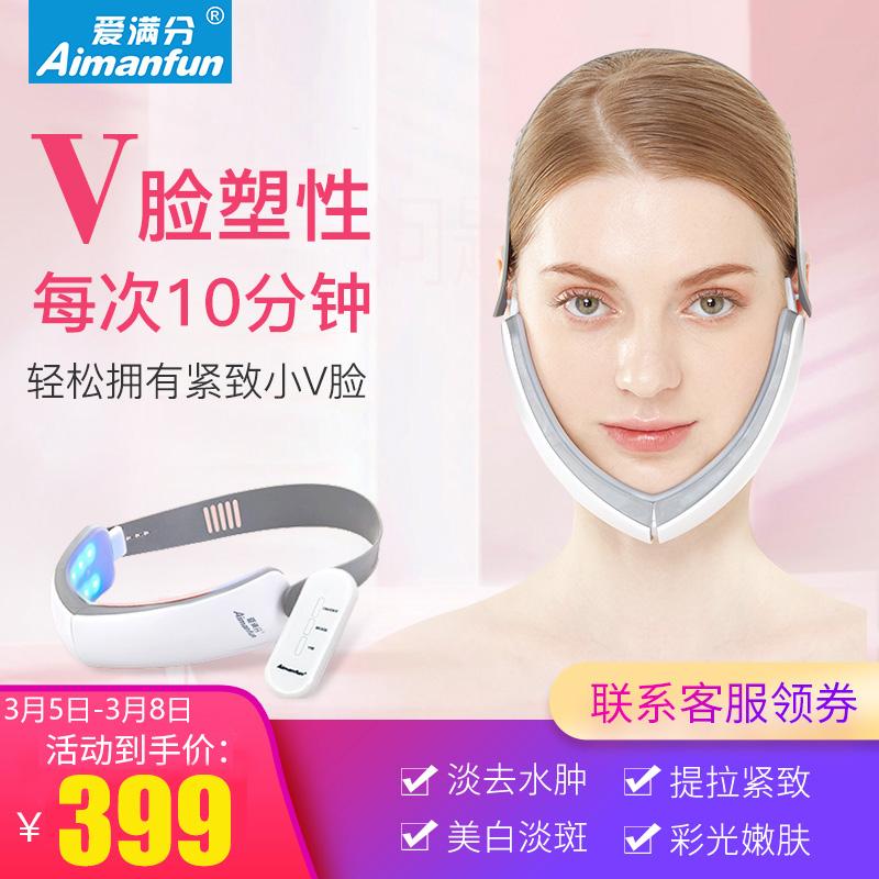 瘦脸神器瘦脸仪器小v脸提拉紧致溶脂双下巴法令纹脸部按摩美容仪