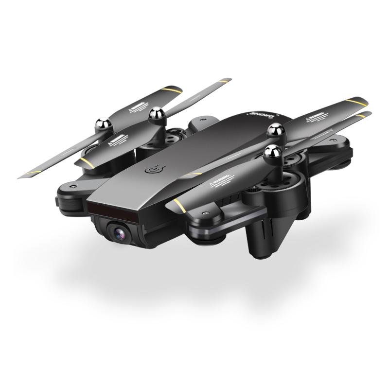 折叠高清专业gps超长续航无人机航拍飞行器四轴遥控直升飞机航模