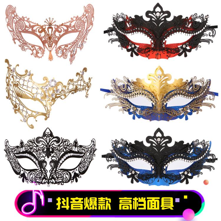 万圣节抖音面具金属镶钻半脸女铁艺镂空性感化妆舞会酒吧公主面具