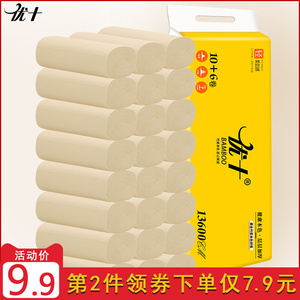 Natural color coreless roll paper home toilet roll toilet paper affordable install small roll of paper towels toilet paper 16 rolls whole mention