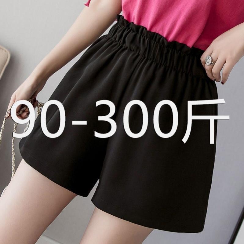 300斤特大码短裤220斤外穿女春秋宽松女生春夏薄款潮流140斤超软