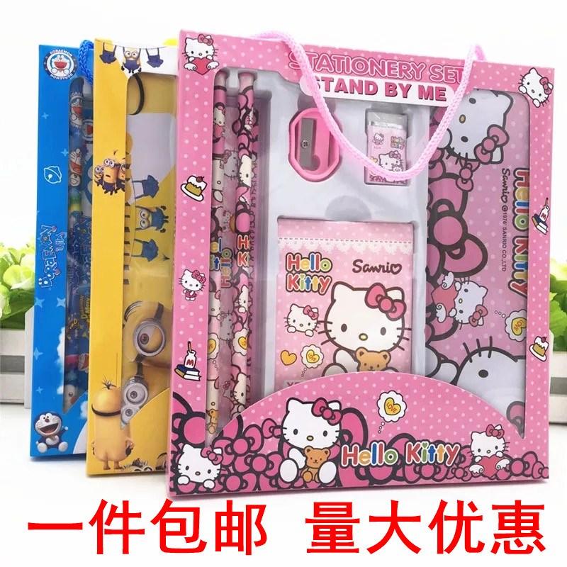 幼儿园文具套装小礼盒卡通可爱儿童礼物学生学习文具用品