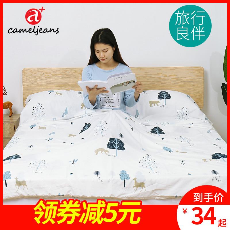 隔脏睡袋户外旅行酒店双人被套旅游便携式防脏床单