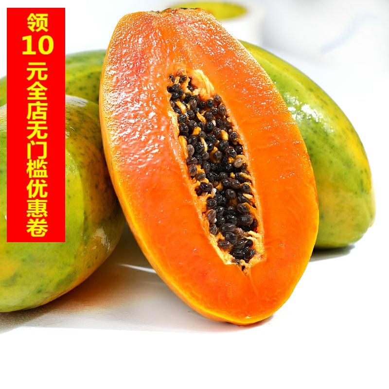 海南红心牛奶木瓜带箱10斤新鲜水果当季青木瓜大树上熟冰糖酸包邮