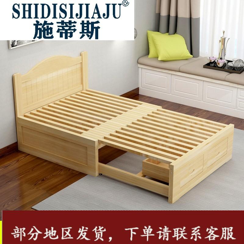 简约小户型实木书房小沙发床可折叠两用多功能双人卧室伸缩单人床