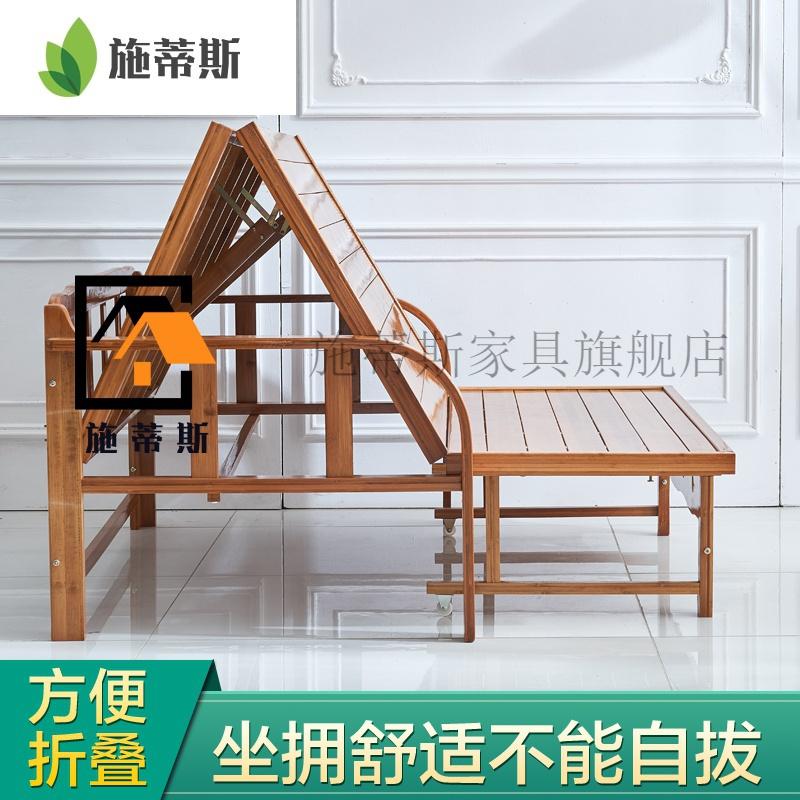可折叠坐卧两用竹沙发床客厅小户型多功能单人双人网红款简约宜家