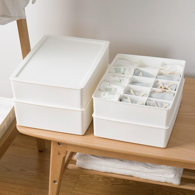 云狐白色内衣收纳盒塑料家用内裤袜子分格收纳盒文胸储物盒加厚