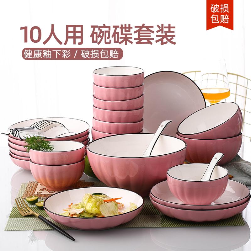 创意10人用碗碟套装 日式网红餐具筷子勺子套装家用陶瓷碗盘组合