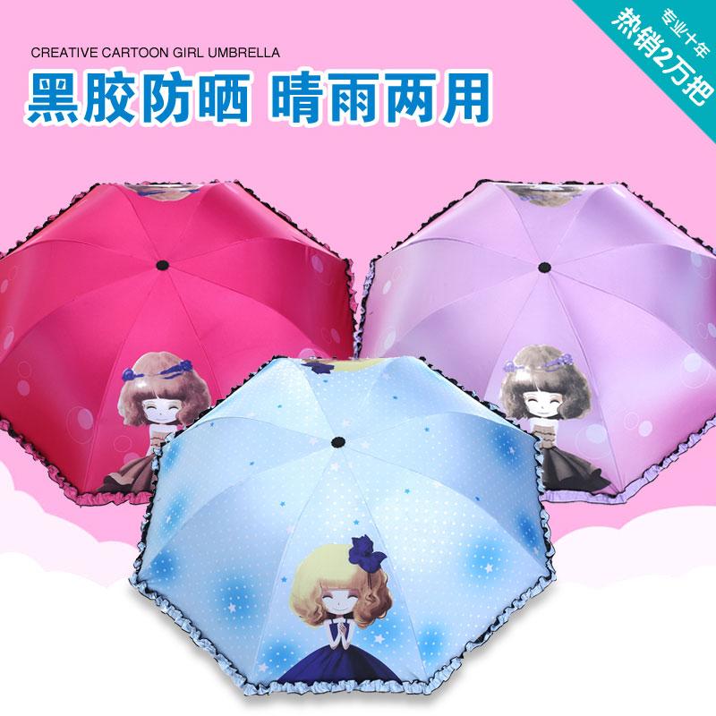 洋伞隔热订制mini太阳伞男女晴雨伞个性海边浪漫夏季新款两用直柄
