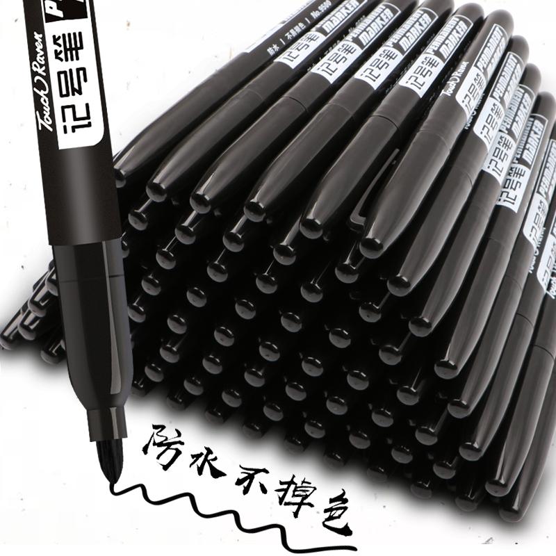 TouchRaven记号笔黑色油性不掉色防水大头笔勾线笔墨水彩色马克笔不可擦粗笔粗头记号笔快递物流办公专用包邮