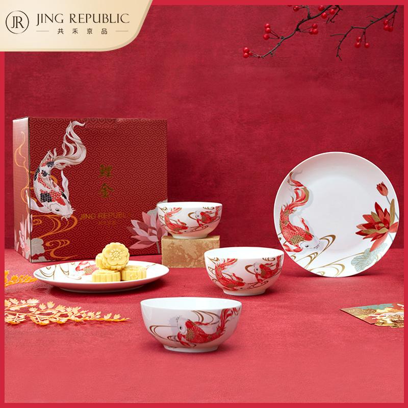 共禾京品家用碗盘碗碟组合双人中式情侣送礼品新骨瓷餐具盘子套装