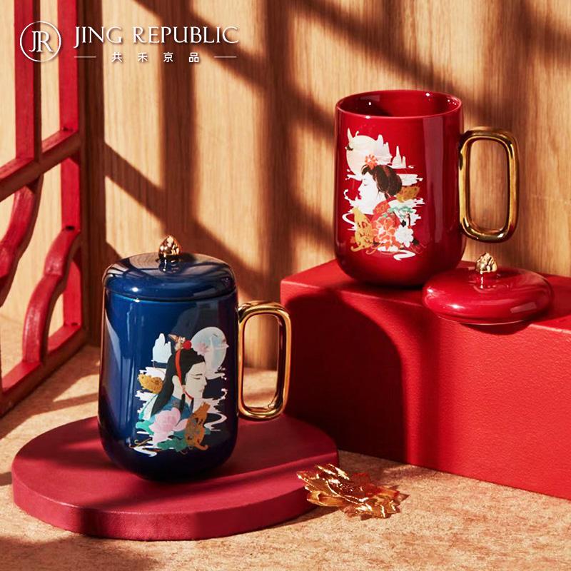 共禾京品创意陶瓷马克杯带盖复古情侣礼物家用喝水咖啡杯男女茶杯