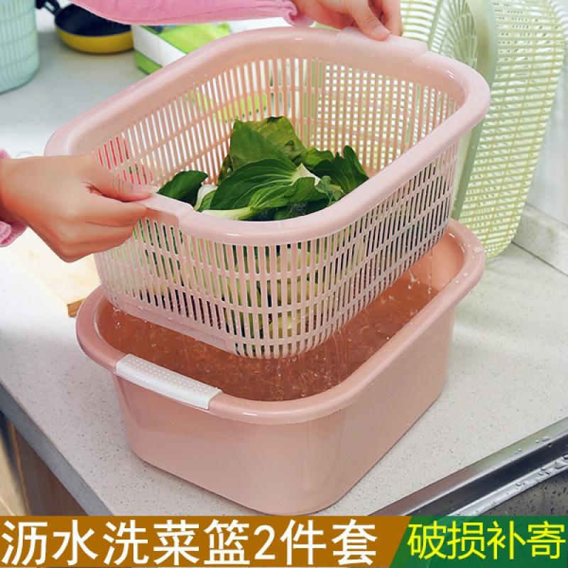 双层洗菜盆家用沥水盆厨房用品塑料水果篮大号沥水篮洗菜篮子漏盆