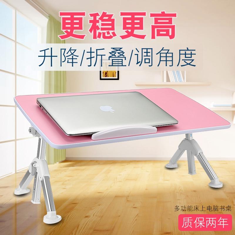 笔记本手提电脑折叠小桌子儿童写字床上桌加高款懒人大学生在宿舍放上铺的升降可调节书桌寝室用大号床桌加大