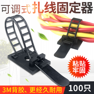 电线收纳扎带固定器网线走线神器理线器免钉墙夹子线卡子自粘卡扣