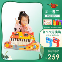 B. toys, cat, piano, baby and toddler cartoon early education, electronic piano music toy, 2-6 years old