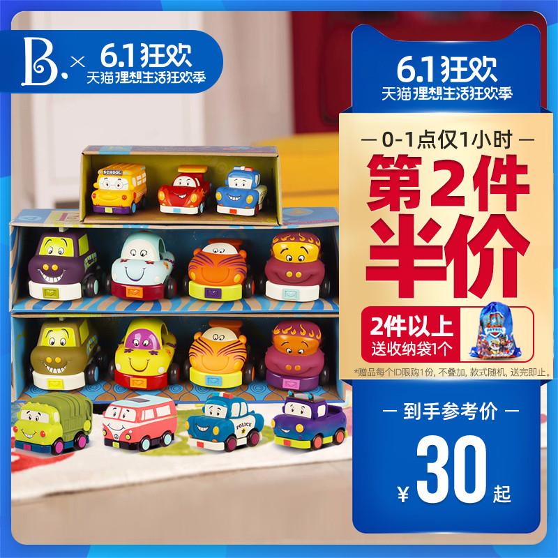 美国B.Toys回力车玩具宝宝惯性小汽车耐摔儿童卡通小车玩具车套装
