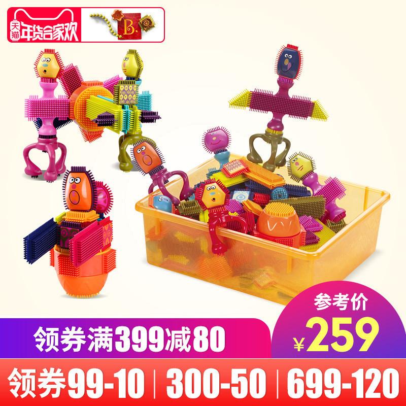 点击查看商品:美国B.Toys鬃毛软胶盘装积木75粒儿童拼插积木2-6岁智力早教玩具
