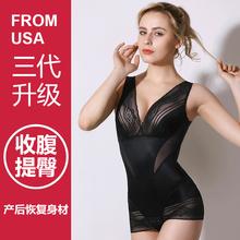 塑身衣连体内衣正hg5美体衣收ri后束身塑身夏季薄式
