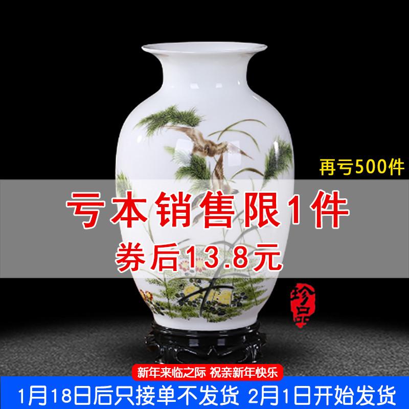 景德镇陶瓷器简约小清新插花小花瓶家居装饰品客厅电视柜工艺摆件