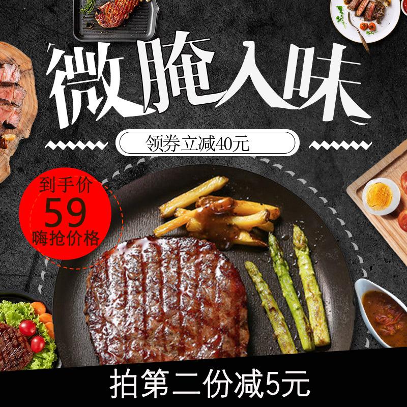 澳德康牛排套餐新鲜牛肉8片800g加拿大进口原肉儿童牛扒菲力黑椒
