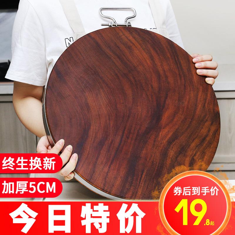 菜板实木家用整木占板切菜板铁木砧板正宗越南刀板案板大号圆菜墩优惠券