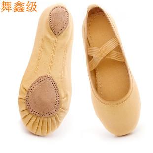 加厚款驼色儿童舞蹈鞋芭蕾舞鞋软底猫爪体操形体练功跳舞鞋免系带