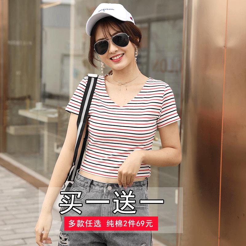 条纹v领短袖t恤女纯棉修身显瘦紧身性感短款高腰露脐短装夏上衣女