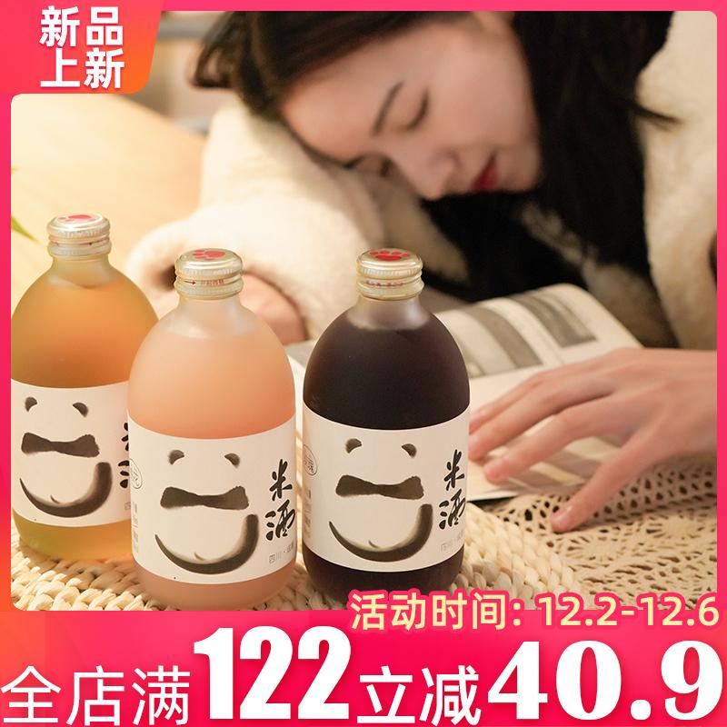 女士低度微醺果酒少女晚安酒桂花酿桃花醉玫瑰味酒小瓶装米酒甜酒